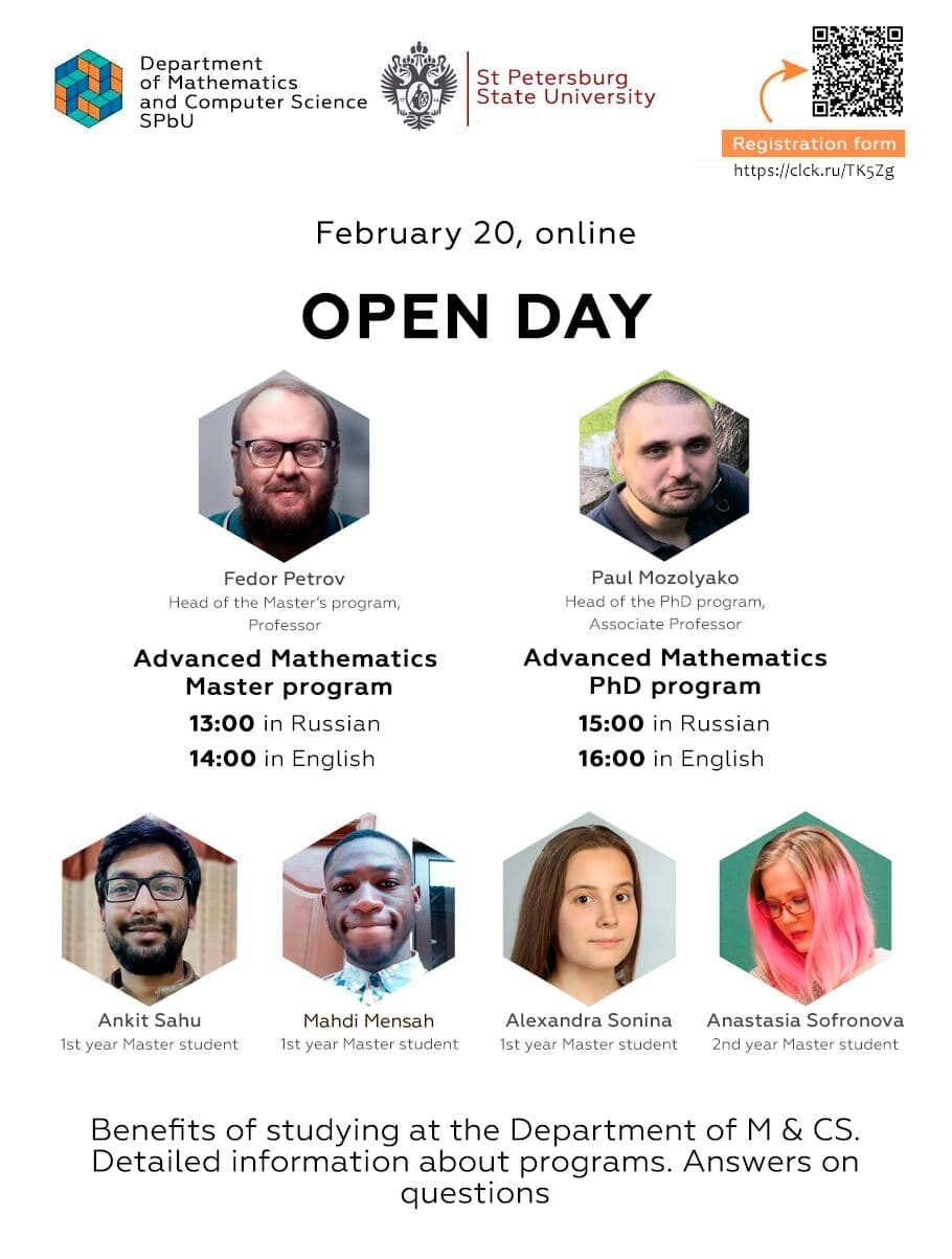 Open Day Online. Master and PhD programs