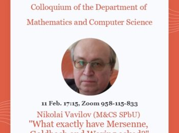 Colloquium of the Department of Mathematics and Computer Science