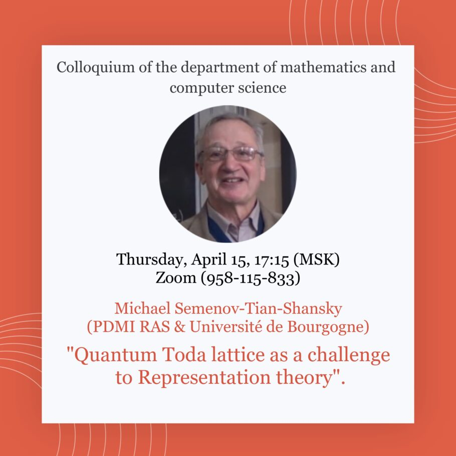 «Quantum Toda lattice as a сhallenge to Representation theory»