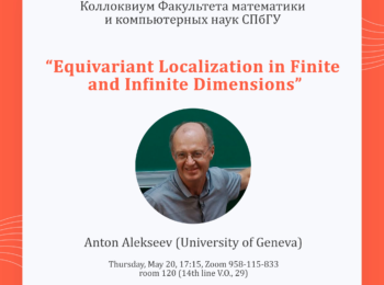«Equivariant Localization in Finite and Infinite Dimensions»