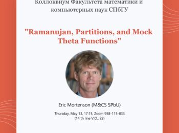 """""""Ramanujan, Partitions, and Mock Theta Functions"""""""