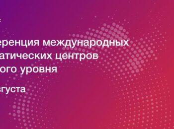 Поздравляем финалистов конкурса Премий молодым математикам России!