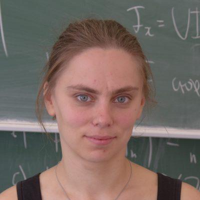 Теплицкая Яна Игоревна