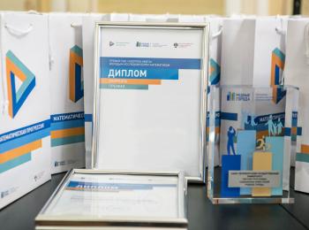 Подведены итоги конкурса именных премий ПАО «Газпром нефть» 2018