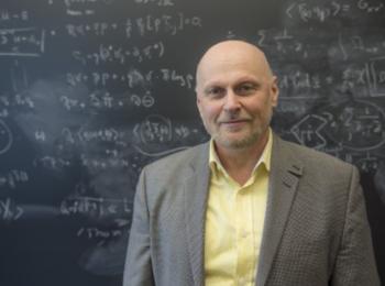«Квантование двумерной гидродинамики и гравитационная аномалия»